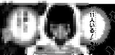 25d3b1ac530a1c038be430f360146256