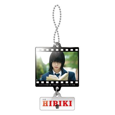Screenshot_2018-09-13 響-HIBIKI- アクリルキーホルダー