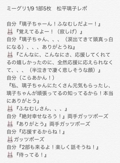 ErQgvlsVQAIit46