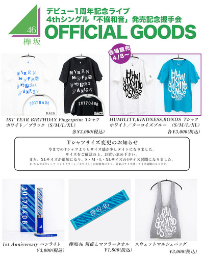 kyk46_1stLIVE-4thSingle_goods_all-6_1
