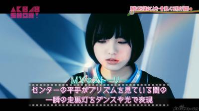 【櫻坂46】欅坂46時代からの新曲リークシリーズがこちら