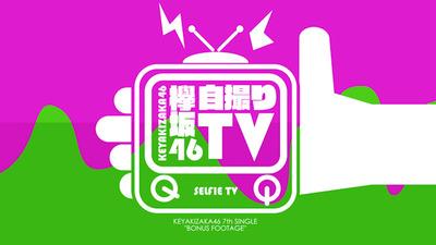 欅坂46も特典映像がBlu-ray化!? 乃木坂46、22ndシングルでBlu-ray化へ!CDの価格も変更へ