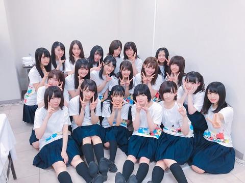 fuyuka-170811-blog