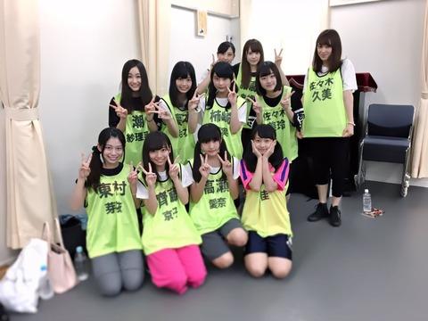 sub-member-4090_01_jpg