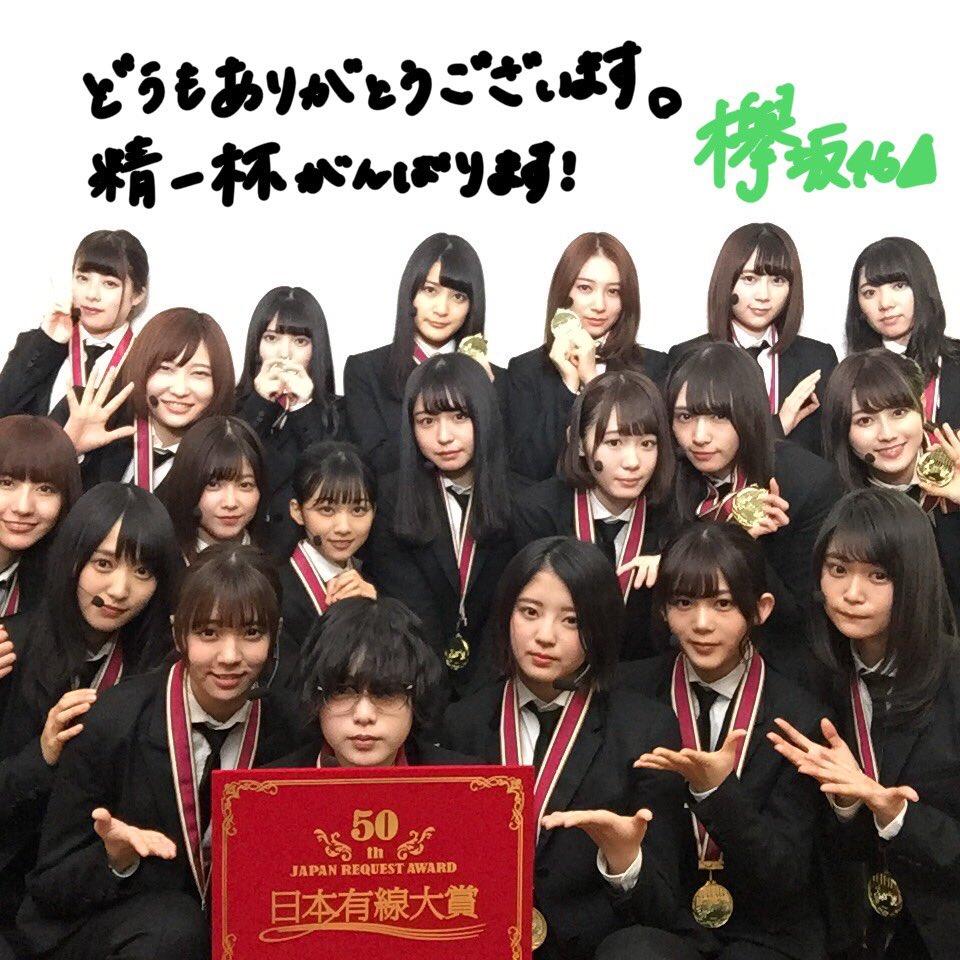 欅坂46の画像 p1_33