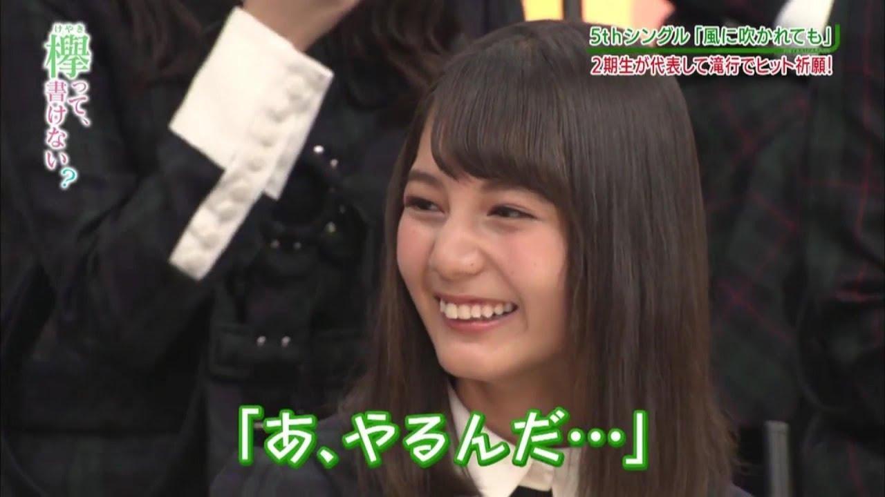 小坂菜緒の画像 p1_35