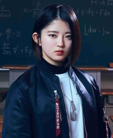 1200px-2018年欅坂46プロフィール_鈴本美愉