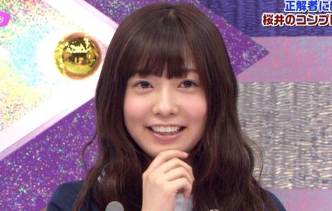 yuuri-saito-03