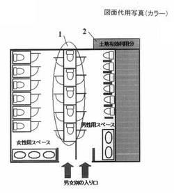 pAinXf8