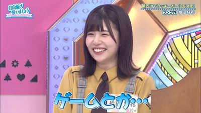 【日向坂46】松田好花メッセで気になる匂わせが!