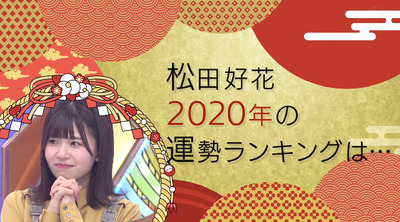 bandicam 2020-01-06 01-52-15-259