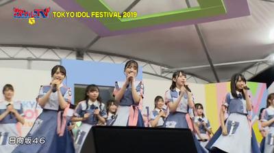 bandicam 2019-09-14 07-53-07-041