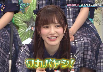 shohokato3