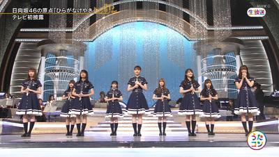 【日向坂46】メンバー涙目... 生演奏でけやき坂46『ひらがなけやき』を披露!【うたコン】