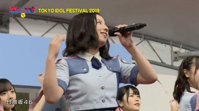 bandicam 2019-09-14 07-51-37-660