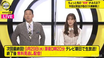 【日向坂46】佐々木久美、大阪→東京→大阪の大移動!?次回『みえる』最終回
