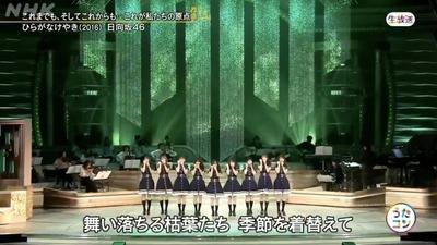 【日向坂46】この演出... 乃木坂、欅坂、日向坂なのか!?【うたコン ひらがなけやき】