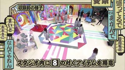 【日向坂46】尊い... 金村美玖、あのメンバーと手を繋いでスタジオ入り!