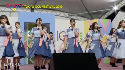 bandicam 2019-09-14 07-52-02-039