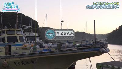 bandicam 2020-09-21 01-12-15-076
