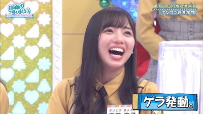 【日向坂46】齊藤京子、不正行為を笑いながら自白するwww