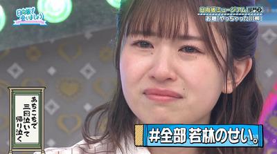 【日向坂46】このちゃんが号泣した回数www