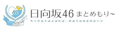 blog_heder_hinatazaka_bk_757x200