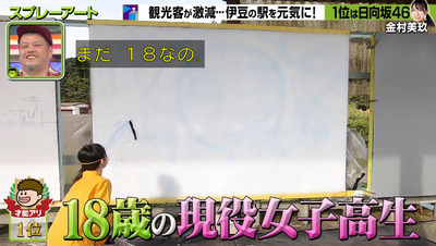 bandicam 2021-01-14 19-58-14-979