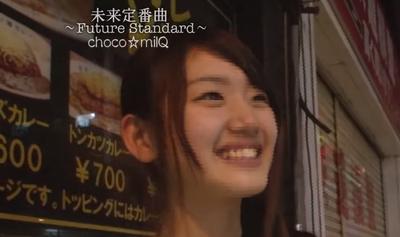 【日向坂46】「choco☆milQ」時代のみーぱんを見たけど...