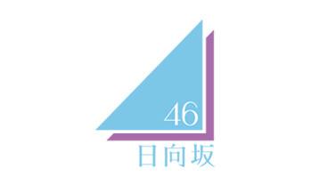 hinatazaka_logo