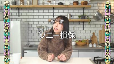 【日向坂46】『ひなあい』予告シーンのテロップ、乃木坂46の『My rule』!