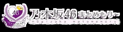 blog_heder_nogizaka_757x200