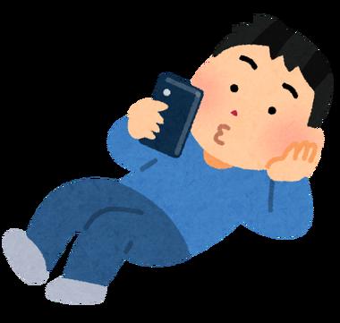 smartphone_neru_man[1]