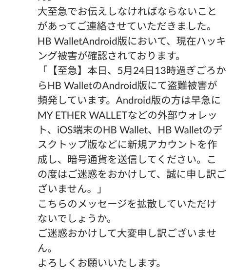 Dd8_YJ0VAAA64oJ[1]