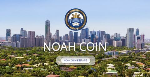 noah01-1024x530[1]