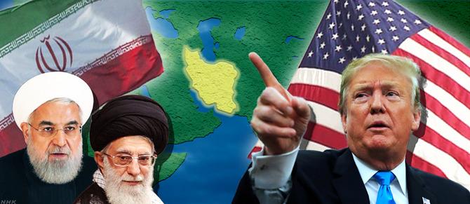 20190612-iran1-01[1]