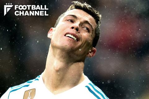 20180115-00251372-footballc-000-1-view[1]