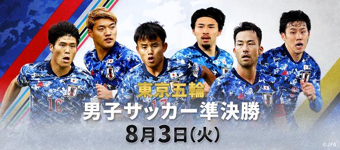 【疑問】日本はNZ相手に接戦してたのに…スペインに勝てるんか…?