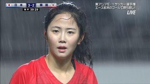 韓国女子サッカーの10番の美人選...