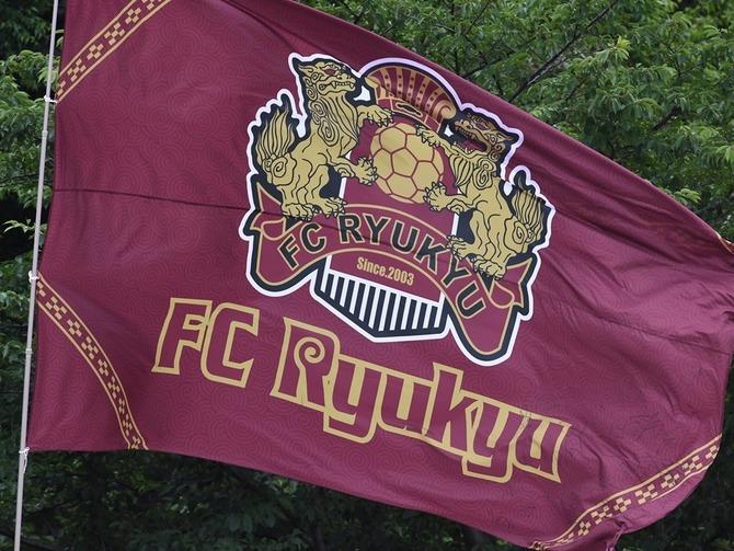 【悲報】J2さん、新参FC琉球にうっかり開幕4連勝させる