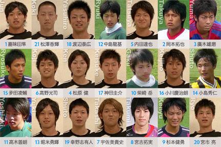 2009U17_japan[1]