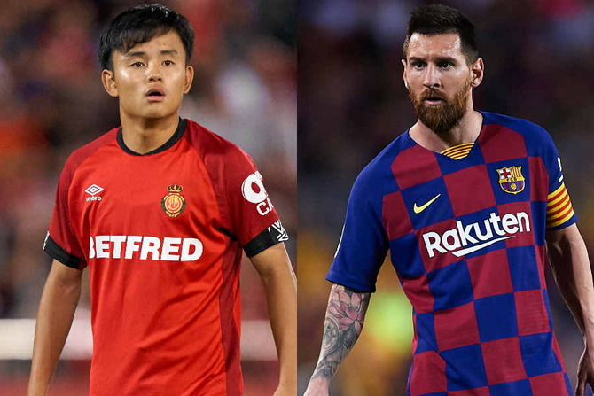20191019_Messi-Kubo_GettyImages
