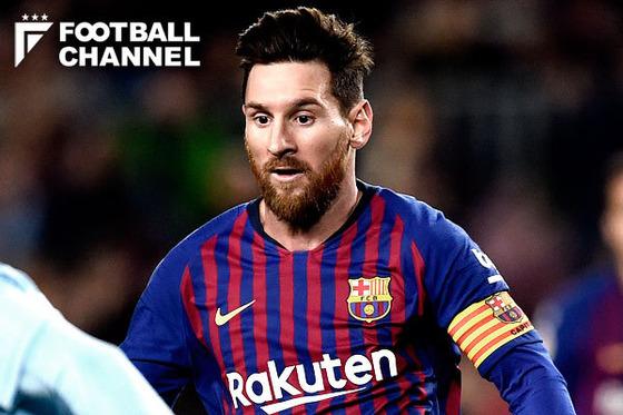 20181223-00302238-footballc-000-1-view[1]
