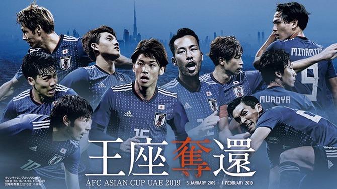 2019-AFC