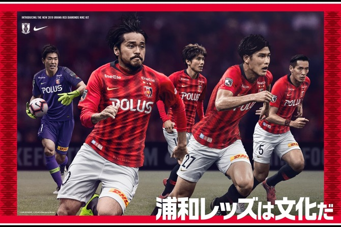 urawa-reds-2019-uniform-home-nike-03-o[1]