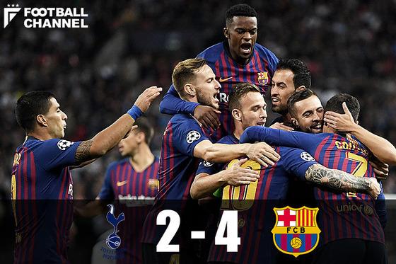 20181004-00291642-footballc-000-1-view[2]