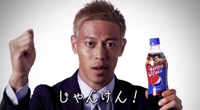 本田圭佑さんについて知ってること・・・