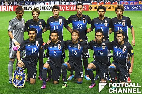 20170323-00010027-footballc-000-4-view[1]
