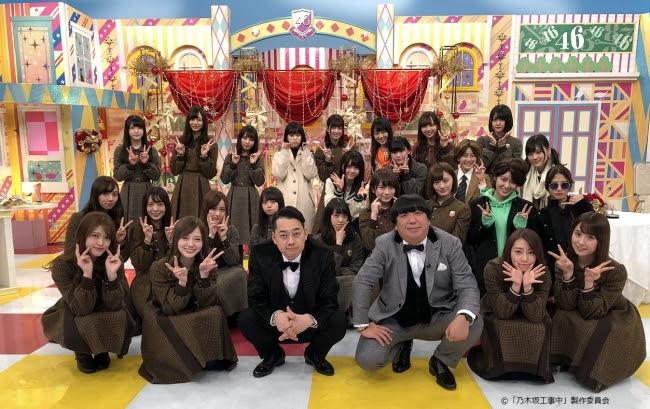【乃木坂46】年始も「乃木中」1時間スペシャル!放送内容を発表!
