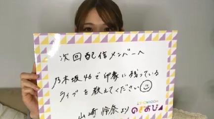 【乃木坂46】松村沙友理『のぎおび⊿』配信の仕上がりが素晴らしい!